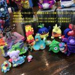 «東京・池袋»1日完結型のクレイアート教室♪♪