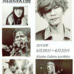 【個展開催】鉛筆画作家:masaki ~第3回masaki展~