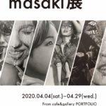【個展延期】鉛筆画作家:masaki ~第4回masaki展~